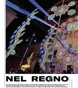 SAN NICOLA MAGLIE 2018 LO STESSO SOLE RGB LUMINARIE SALENTINE FESTA PATRONALE MAGGIO